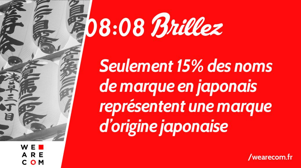 Japonais_WeAreCOM_Marque_Savoir_Communication
